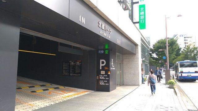 金沢市中心部(香林坊・片町周辺)の穴場の駐車場を紹介
