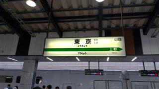 在来線から金沢駅に乗り換えても北陸新幹線の始発に本当に間に合う?