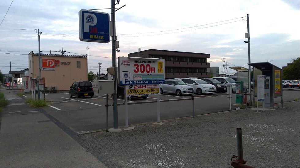 野々市駅駐車場2