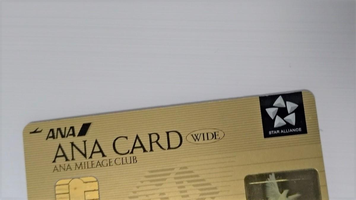 石川県に住むならANAカードを持つべし!小松・能登・富山の3空港から東京に旅立てます