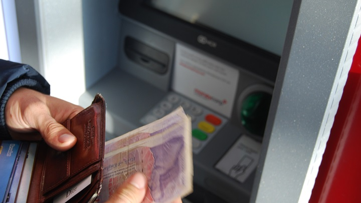 石川県に住むならどこの銀行口座を開設すべき?ATMに困らない銀行は?