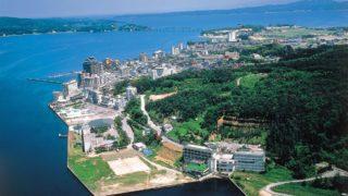和倉温泉の魅力満載スポットを紹介するのでぜひ遊びに来てください!