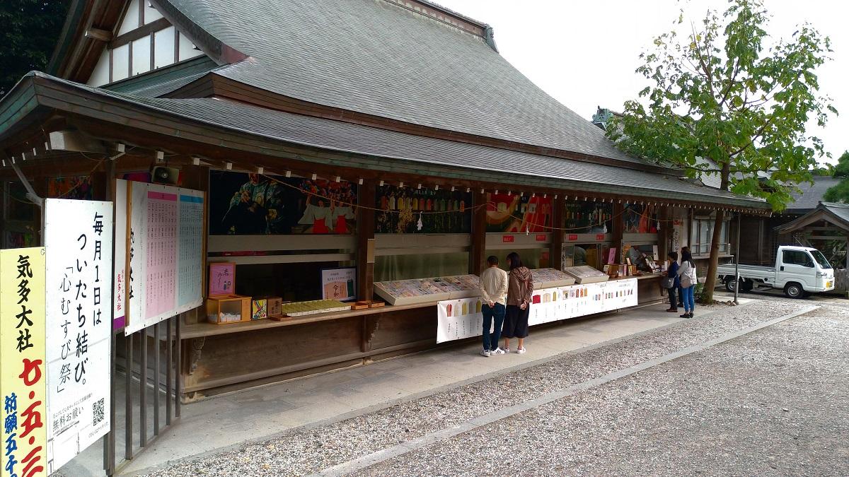 石川県で初詣するならどこ?尾山神社・白山比咩神社・気多大社が人気です