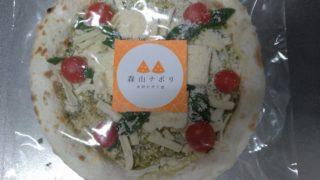 金沢の冷凍ピザ「森山ナポリ」を食べてみて!モッチリとした生地がやみつきです