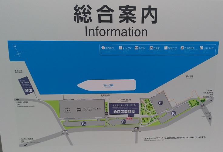 金沢港ターミナルクルーズ3