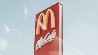 県内で唯一マックカフェが楽しめるマクドナルド金沢鞍月店がニューオープン!