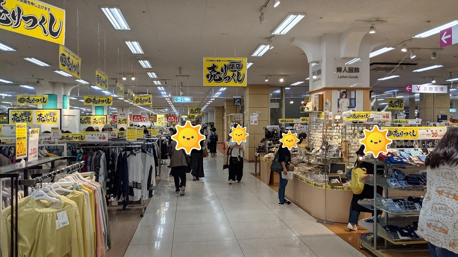 御経塚イオン4