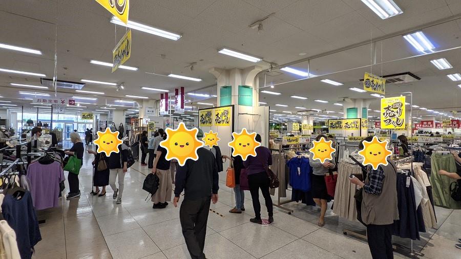 御経塚イオン5
